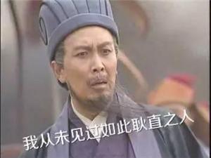 重庆人耿直的秘密竟与重庆高粱酒有关?