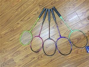 碳纤维羽毛球拍搞活动搞活动,捡趴活哟!
