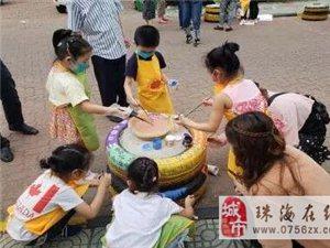 暑假轮胎彩绘亲子活动免费参加