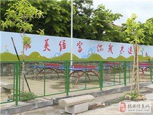 五经富:亮丽多彩文化墙