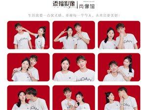 福州�Y婚�C件照�_印、福州照相�^、福州照片�_洗、立等可取、永久不�色