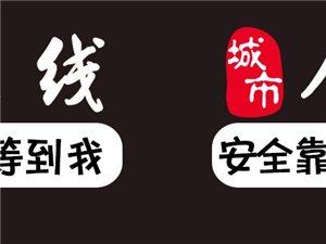 合江在线【文明行车】车标口号征集中,一经采用奖励100元红包!