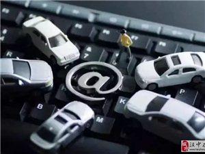"""小心!滴滴司机曝光""""外挂""""软件:让你车费翻倍!"""