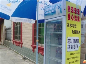 """一天2000多瓶""""爱心水""""流进了华容县城的这里……"""