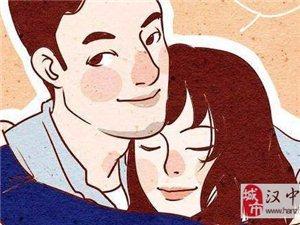 """女人嫁�o�@3�N""""明�@""""特征的男人,婚后更容易幸福"""