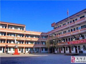 2018年新濠天地赌博网址县城区小学招生方案