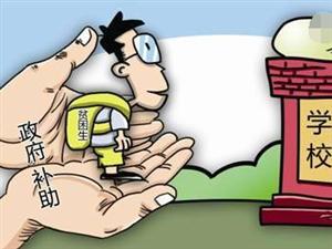 """澳门网上投注游戏出台""""28条""""政策扶持家庭服务业"""