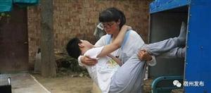 整整10年 重重磨难都无法击垮这位坚强的宿州乡村女教师