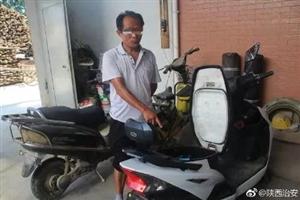 汉中一男子偷电动车被抓