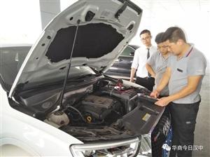 汉中女子购奥迪新车才开了2000公里,突然打不着火无法启动