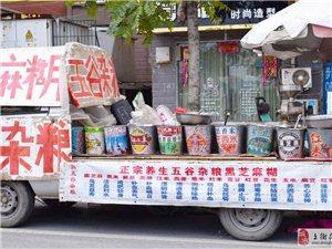 原创丨许昌路集市,遇见匠人和美味。