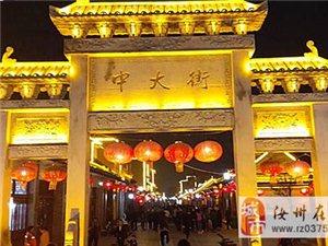 中大街夜景