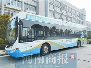氢燃料公交车将亮相郑州 排放的不是废气而是纯净水