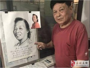 暖哭!为老伴画一幅肖像画作为七夕礼物,这是属于72岁大爷的浪漫
