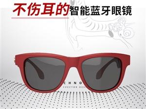 骨传导技术 智能眼镜