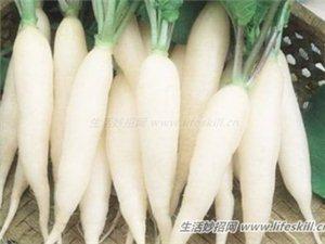 【实用妙招】萝卜的有益功效及食用禁忌