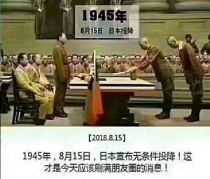 1945年8月15日,筠连人不能忘,不敢忘