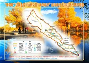 """第九届""""丝绸之路・神舟航天""""山地自行车挑战赛开始报名啦"""