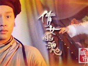 """安徽三棵梧桐出品的这部电影将再一次重现""""倩女幽魂""""?"""