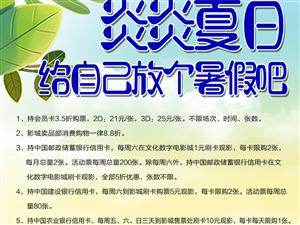 金沙国际网上娱乐官网市文化数字电影城18年8月17日排片表