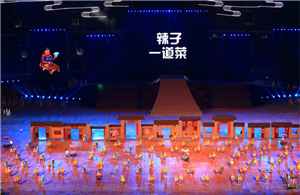 【激情省运 逐梦武功】省十六运开幕式彩排(二)摄影:崔平
