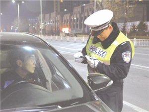 """河南车主注意了!车辆违法不及时处理或被纳入""""老赖""""名单"""