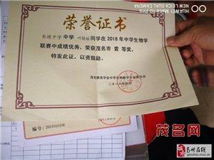高州长坡志愿者金秋助学送温暖