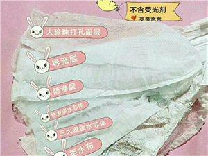 纸尿裤——-最适合宝宝的就是最好的