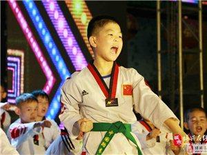 《跆拳道》-艺星艺术2018暑假汇报演出(兴福)