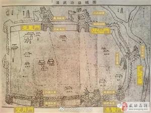 重磅资料| 武功新南门 | 古地图、九街十八巷、城门对联及门额