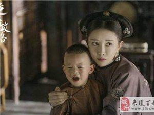 华哥跟你说说《延禧攻略》里面的小嘉嫔!