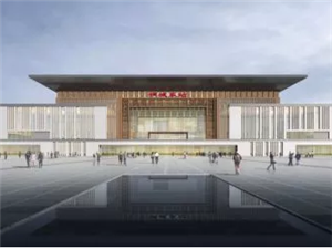 合安高铁之桐城东站建筑方案落定!