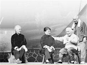 现代戏如何传得开留得下 ——豫剧《朝阳沟》传唱60年、演出5000多场