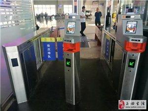 """坐火车要""""刷脸""""了!澳门大小点网址客运站已启用!"""