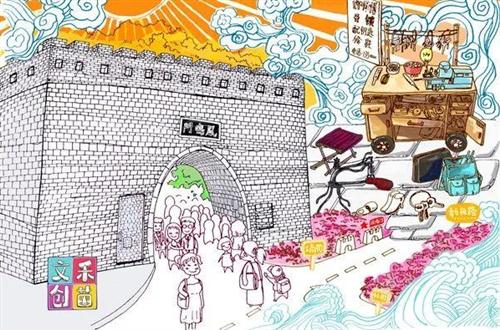 手绘澳门赌博网站,邂逅城市中的最美风景!