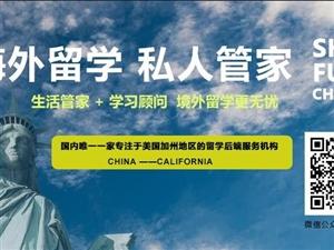 宿州一站式出国留学管家服务哪家专业