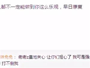 华哥传媒————主播回家路上被捅伤,危险无处不在