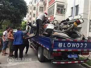 """��桥区南关街道万里社区集中清理""""僵尸车"""""""