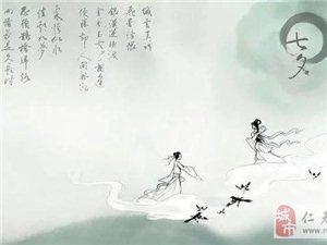 七夕,让你的婚姻与恋爱充满仪式感!