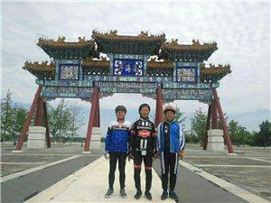 骑游北京南海子公园