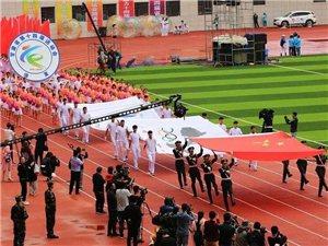 甘肃省第十四届运动会开幕林铎宣布开幕唐仁健讲话欧阳坚等出席