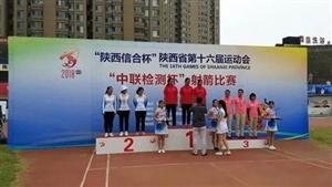 汉中代表队夺得省运会女子甲组射箭团体冠军