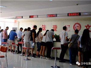 七夕节:威尼斯人网上娱乐平台情侣扎堆结婚