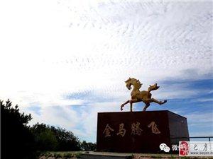 苏城巴彦摄影之翱翔驿马山―动力滑翔掠影-李德文