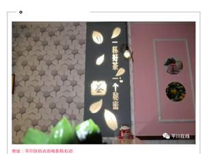 抖音�W�t奶茶�M入平川啦,�送精美餐具,手慢�o!