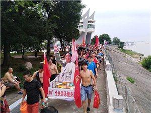 大家都在传!今天150枝江人横渡长江,火爆了