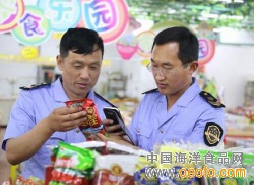 """洋浦局加强农村""""升学宴""""食品安全监管工作"""