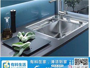 有料生活每天小贴士―洗手盆水槽清洁小秘诀
