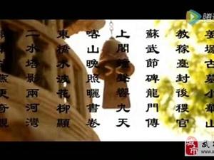 【武功故事】千年古镇,中华农都―武功古城/文:小疯妞儿