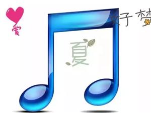 词曲作家徐善良:当选为2018全球华人国际音乐节词曲者形象代言人